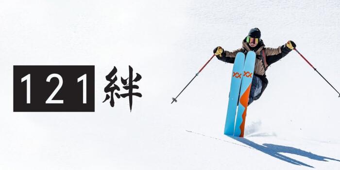 121 - A Ski Movie